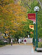 Northrop Mall