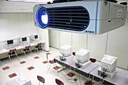 Projector in a Computer Classroom / Lab