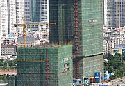 Construction Project in Shenzhen, China