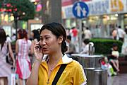Chinese Woman on Cellphone, Shanghai