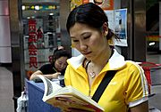 Chinese Woman Reading a Book