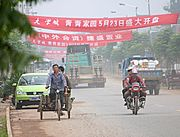 Street in an Industrial Area of Jinhua