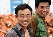 Jinhua Men Smiling