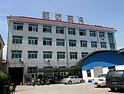 Kaida Refrigeration Company, Taizhou City, China