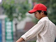 Profile of a Chinese Teenager