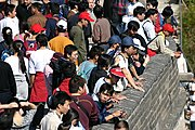 Crowd at the Great Wall of China