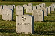 Tombstones of Unknown Soldiers, the Philippines