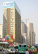 Street in Downtown Shenzhen