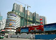 Chinese Billboards and Residential Construction