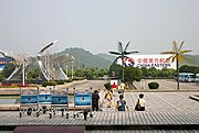 Outside the Guilin Airport