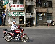 Man on Motorcycle, Guilin, China