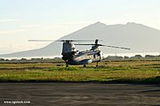 US Marine Helicopter Taking Off in The Philippines