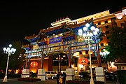 Oriental Architecture, Beijing at Night