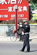 Chinese Traffic Cop