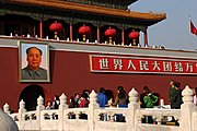 Portrait of Mao Above Gate to Forbidden City