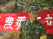 Young Chinese Soldier