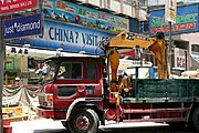 Construction Vehicle, Hong Kong