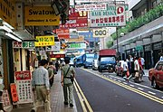 Commercial Street In Kowloon, Hong Kong