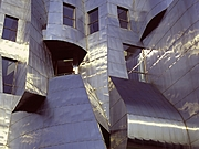 Close up of the Weisman Art Museum