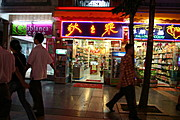 Retail Stores on a Pedestrian Mall at Night, Guilin, China