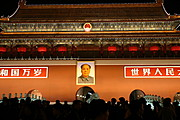 The Forbidden City/Mao's Portrait at Night