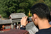 Chinese Tourist and Digital Camera, Summer Palace