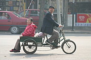 Man Carrying Woman, Bicycle Cart, Beijing, China