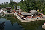 Back Lake and Suzhou Street, Summer Palace, Beijing