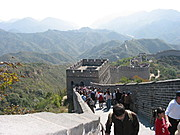 The Great Wall of China Climbing a Mountain Range