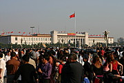 Crowds in Tiananment Square, Beijing, China