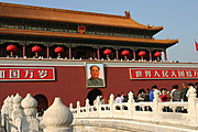Mao Portrait, Entrance to the Forbidden City