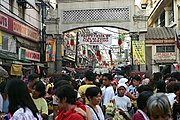 A Crowd of People Under the Archway of Quiapo Church (Right Wing)