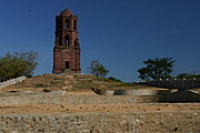 A Tower on a Hill in Vigan, Ilocos Sur, Philippines
