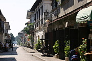 A Narrow Street and Spanish-Styled Houses in Vigan