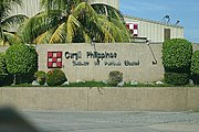 Front of the Factory of Cargill, Philippines, Maker of Purina Chow
