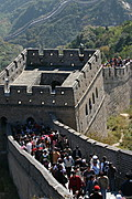 Crowd of People Near the Watchtower of the Badaling Great Wall