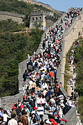 Tourist Crowds on the Great Wall of China During a Holiday