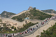 Crowd of People Climbing the Great Wall of China