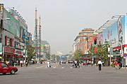 Looking North on Wangfujing Street Business District
