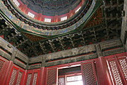 Inside the Pavilion of 1,000 Autumns, Forbidden City, China