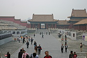 A Courtyard in the Forbidden City, Beijing, China