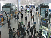 Inside Hong Kong International Airport (HKIA)
