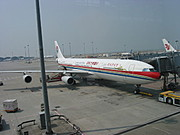 China Eastern Jet at the Gate in Hong Kong