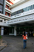 Manila Doctors Hospital, Manila, the Philippines