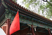 Chinese Architectural Detail and Chinese Flag, Beijing