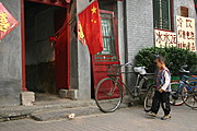 Doorway in Hutong, Central Beijing
