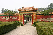 Guande Hall, Jingshan Park, Beijing, China