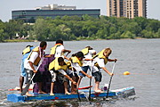 Milk Carton Boat Race, Minneapolis
