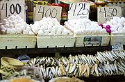 Eggs for Sale, Laoag Public Market