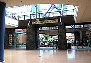 North Entrance to Camp Snoopy